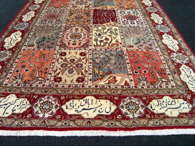orient teppich felder muster rot beige 323 x 228 cm perserteppich red carpet rug. Black Bedroom Furniture Sets. Home Design Ideas