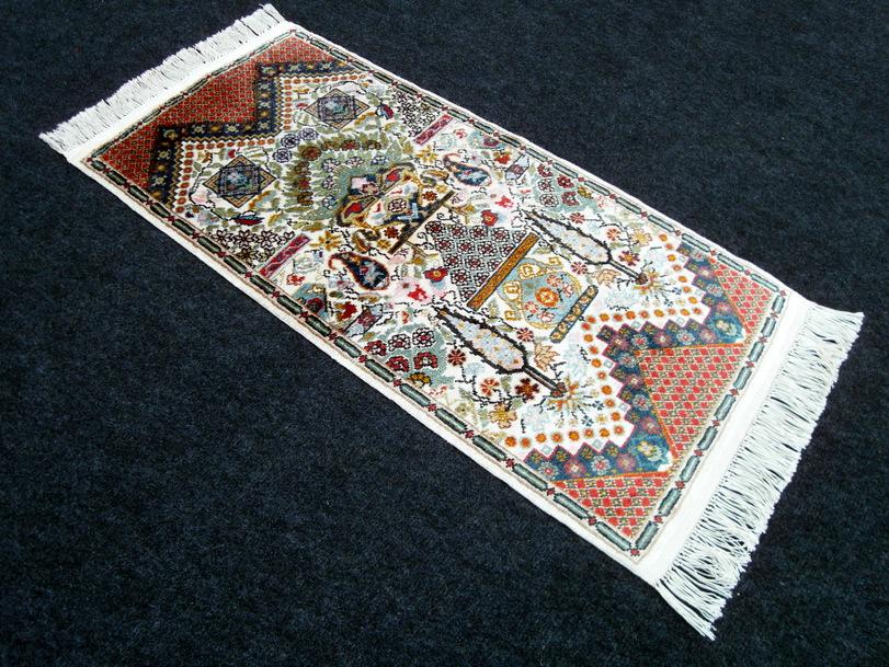 Orient Teppich Djerba 90 x 42 cm Seidenteppich Seide Vasen