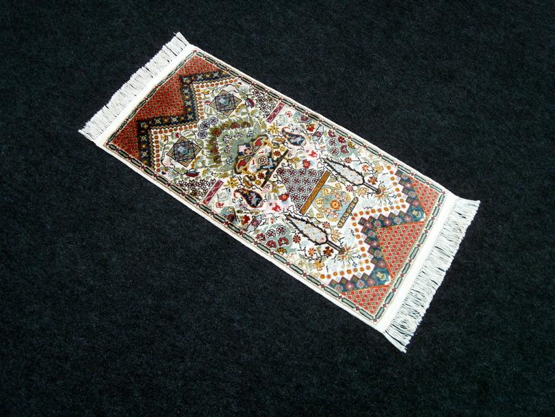 Orient Teppich Seidenteppich Djerba 90 x 42 cm Seide Vasen